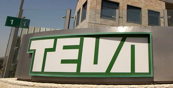 FDA to Review Teva and Celltrion's BLA for Proposed Biosimilar to